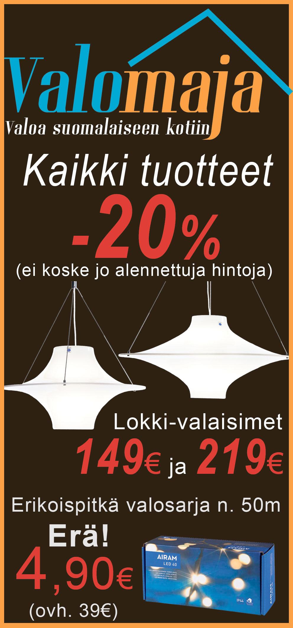 2016-blackfriday-ess-valomaja